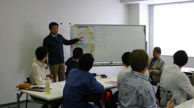 地域実践学入門1がスタート!