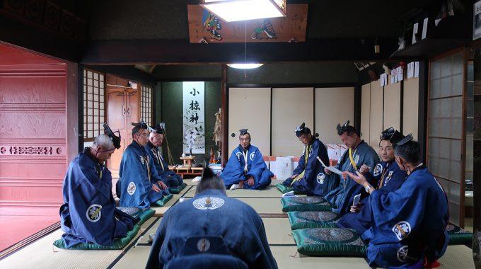 加藤先生レポ:仰木祭を見学しました