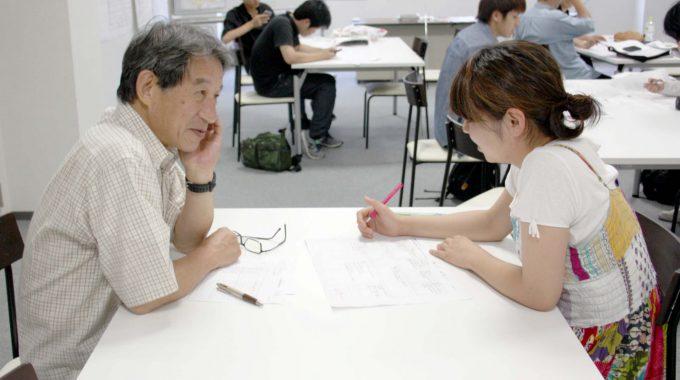 地域実践学入門1 –  2030年を予見し、その中で生きる自分の姿を描く  –  2018.7.30 –