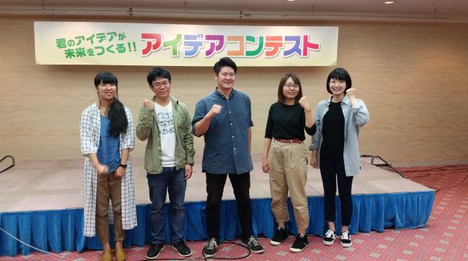 滋賀中央信用金庫主催「アイデアコンテスト」でプレゼン発表!