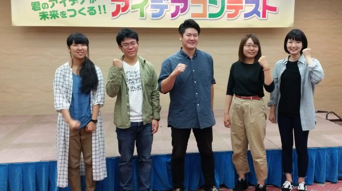 滋賀中央信用金庫主催「アイディアコンテスト」でプレゼン発表!