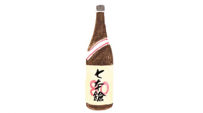 学びとつながる 近江特産品トリビア 《食文化編》5 地酒