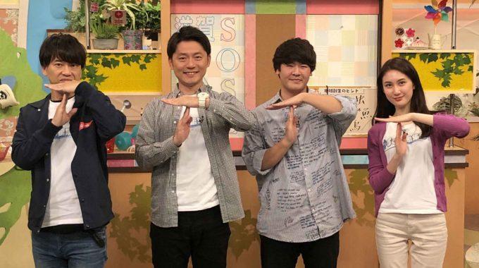 【メディア掲載】伊藤誠将、三輪泰生【TV番組出演】三輪泰生