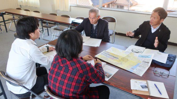 地域実践学入門2「和邇フィールドワーク」